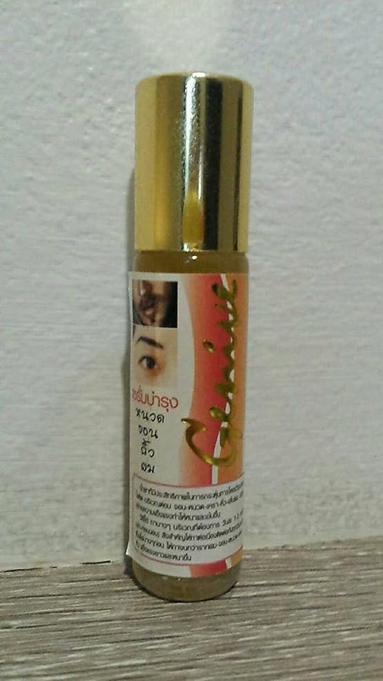 仮称ミリメーターいつかGenive Lash Natural Growth Stimulator Serum Mustaches Eyelash Eyebrow Thicker