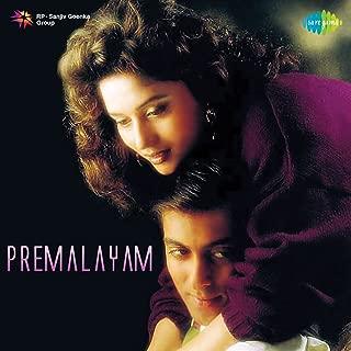 premalayam mp3 songs