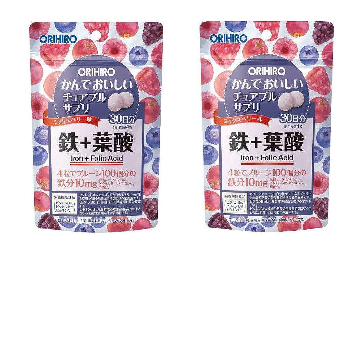 平均不承認汚染された【お試し2個】 オリヒロ かんでおいしいチュアブルサプリ 鉄+葉酸 120粒