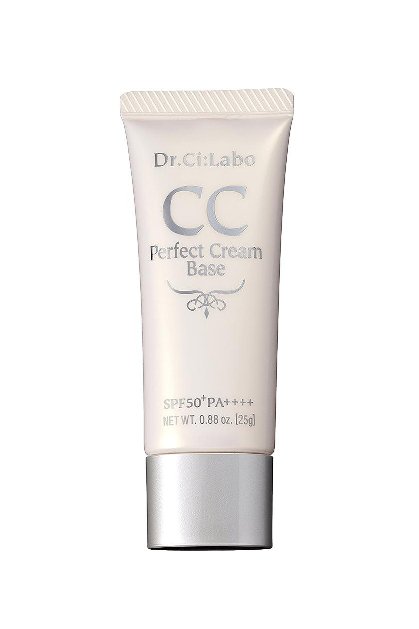 避難哀出くわすドクターシーラボ CCパーフェクトクリーム ベース 皮脂吸着パウダー配合 日焼け止め 化粧下地 ファンデーション
