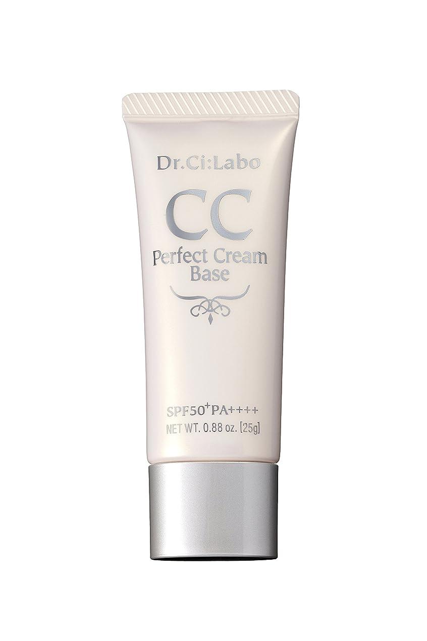 適用済み垂直版ドクターシーラボ CCパーフェクトクリーム ベース 皮脂吸着パウダー配合 日焼け止め 化粧下地 ファンデーション