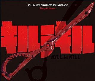 キルラキル コンプリートサウンドトラック(通常盤)