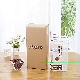 Jinbs 2個セット日本式 防虫 米びつ 密閉 米ポット 米箱 冷蔵庫保存 容器 計量カップ付き お米 お菓子 穀物 小麦粉 保存 容器 2kg