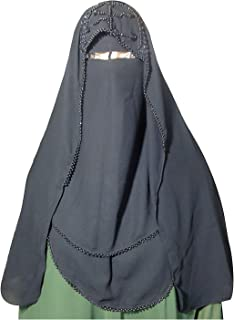 two layer niqab