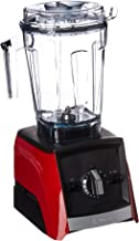 Vitamix A2500 Ascent Series Smart Blender, Professional-Grade, 64 oz. Low-Profile Container, Red (Renewed)