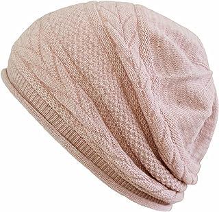 抗がん剤/医療用帽子 オーガニック三つ編み柄ボーダーキャップ【春夏用】【日本製】