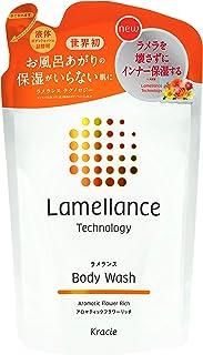 ラメランス ボディウォッシュ詰替360mL(アロマティックフラワーリッチの香り) ラメラ構造を壊さずに角質層保湿