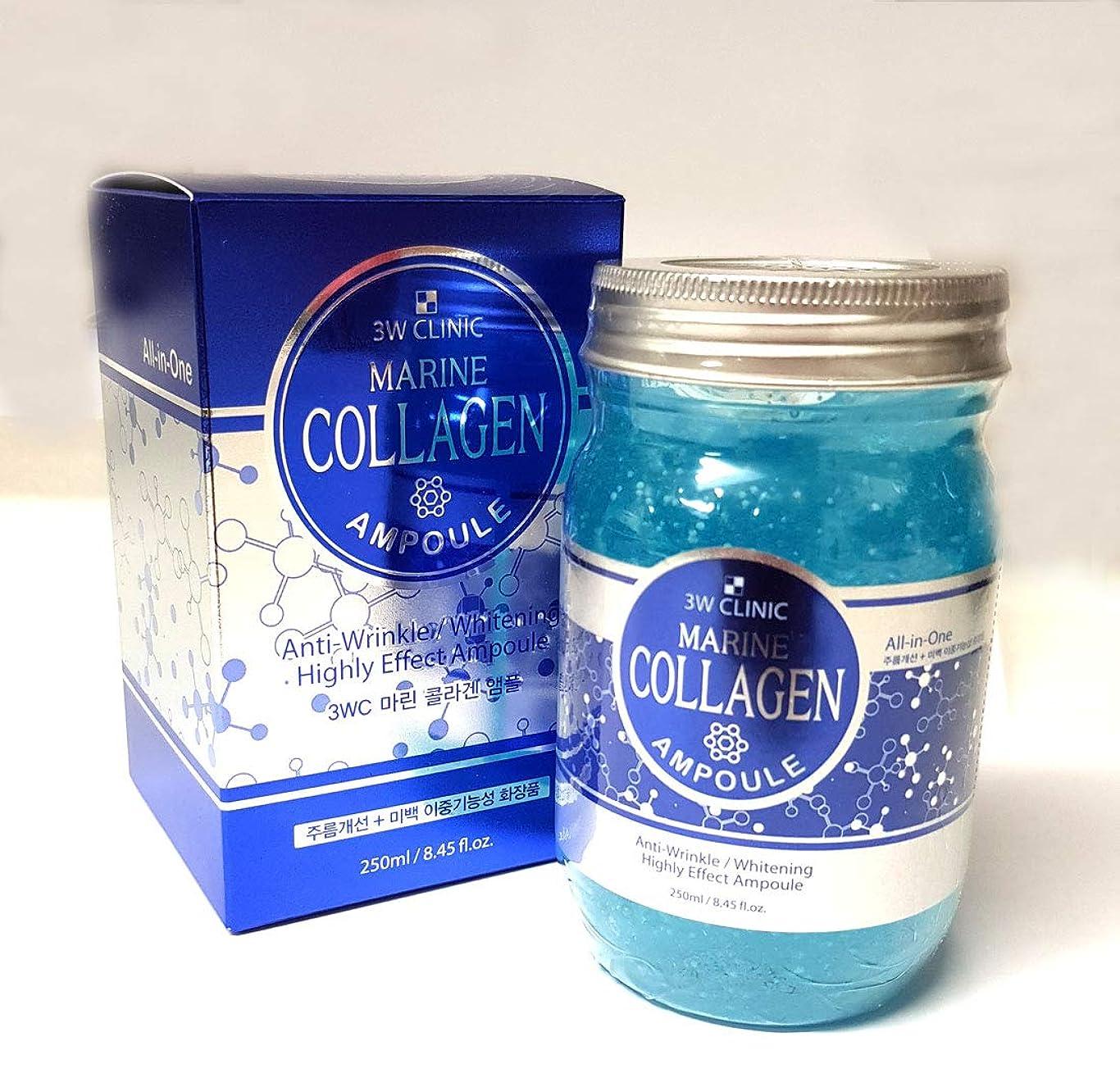 正しい愛撫魅惑的な[3W CLINIC] マリンコラーゲンアンプル250ml / Marine Collagen Ampoules 250ml / シワ改善剤+ホワイトニング/Wrinkle Remedy + Whitening/韓国化粧品/Korean cosmetics [並行輸入品]