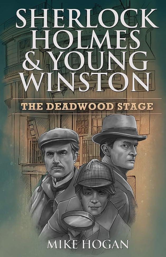 打撃衣装便利Sherlock Holmes & Young Winston: The Deadwood Stage (SH&YW)