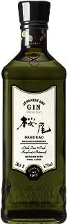SAKURAO GIN ORIGINAL [ ジン 700ml ]
