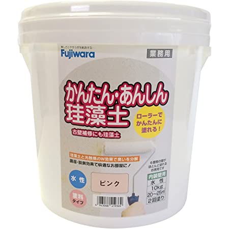 フジワラ化学 内装調湿性仕上塗材 かんたんあんしん珪藻土 ピンク 10kg