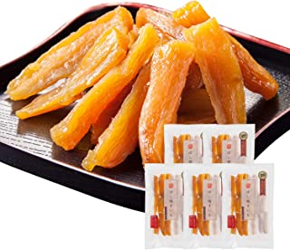 ほし焼きいも 焼き芋から作る 干し芋 茨城県産 無添加 紅天使 使用 (合計750g 150g5パック贈答箱セット)