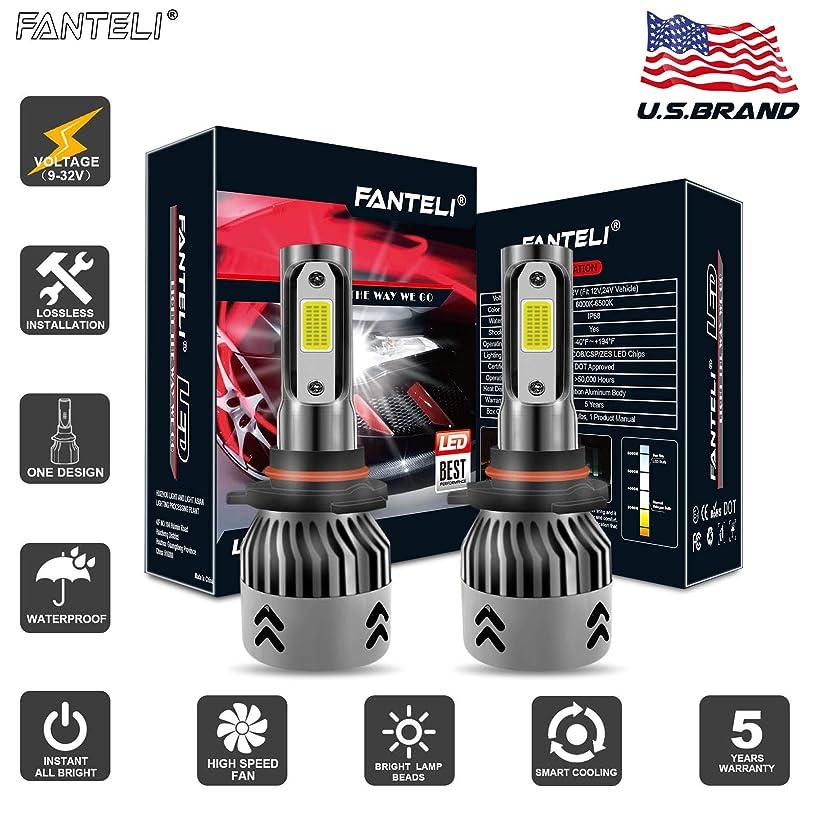 FANTELI 9005/HB3 LED Headlight Bulbs All-in-One Conversion High Beam Kit - 12000 Lm 8000K Xenon HID Iceberg Blue 9145/9140/H10 Fog Driving Light Lamp Replacments - 5 Years Warranty
