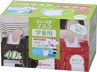 アイリスオーヤマ マスク こども用 プリーツ 40枚入 安心・清潔 個包装 PK-AS40G(PM2.5 花粉 黄砂対応)