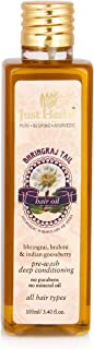 Just herbs Bhringraj Oil | 100% Natural & Certified Ayurvedic Chemical Free - 100 ML