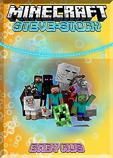 Twinkle-twinkle Little-Steve: How I Wonder Who You Are; How Steve