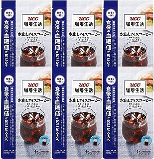 UCC 珈琲生活 コーヒーバッグ 水出しアイスコーヒー 4袋 140g ×6個 カフェインレスコーヒー レギュラー(水出し)