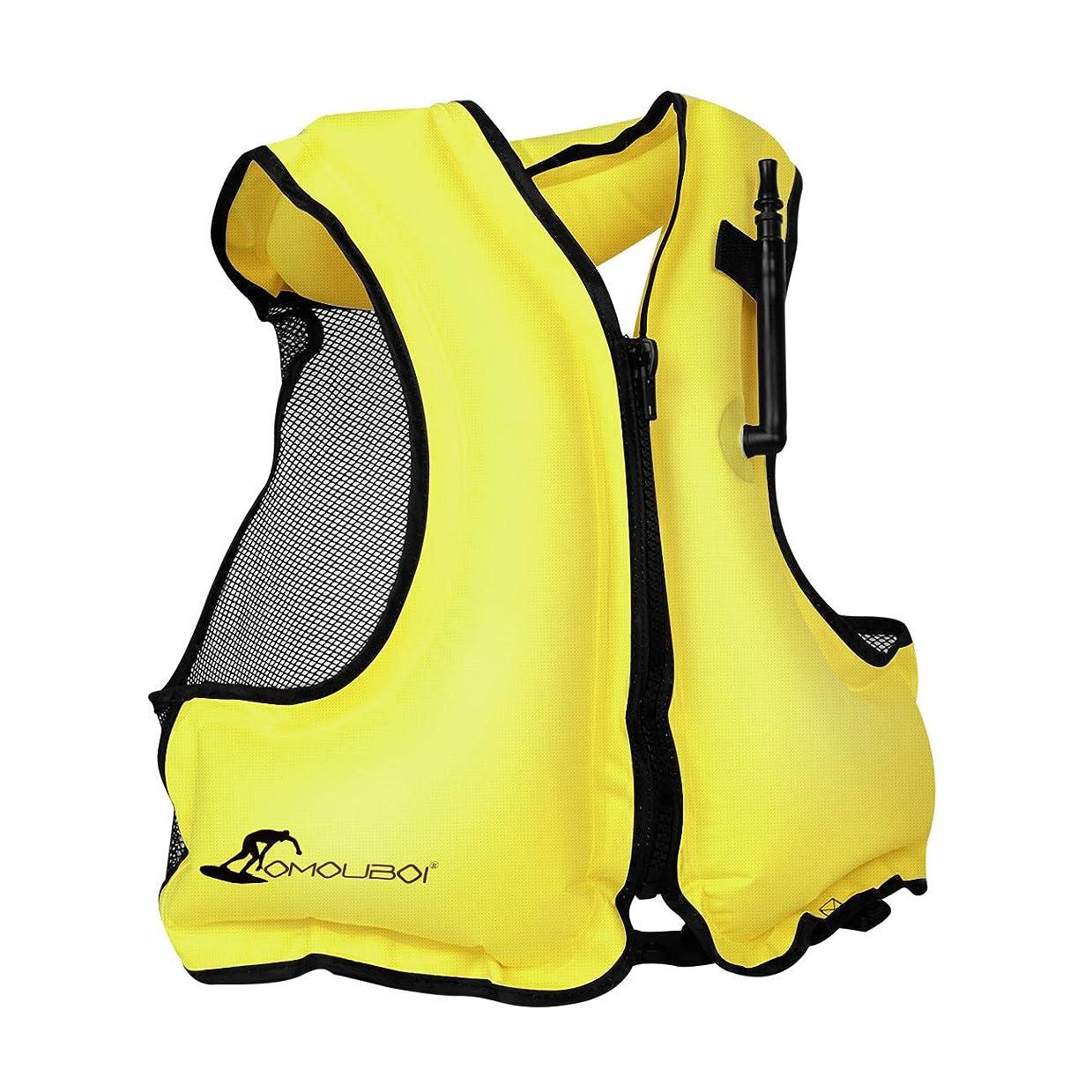 震える自信があるピストンKEBIK ライフジャケット インフレータブルベスト フローティン グベスト 救命胴衣 手動膨張式 超浮力 大人子供用 ウォータースポ ーツ シュノーケリング 川 海 水泳 プール アウトドアなど