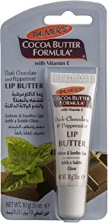 Palmer's Dark Chocolate & Peppermint Lip Butter, 10 g