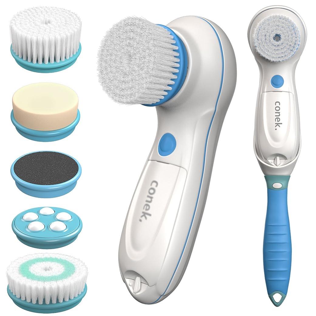 体細胞嬉しいです好み【1年保証】6in1 電動 洗顔ブラシ ボディブラシ conek.ボディ&フェイスブラシ 付属の延長ハンドルでボディブラシにもなる ニキビ対策 スキンケアに 男女兼用