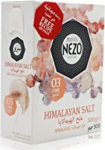 Nezo Mountain Himalayan Salt - 500 gm