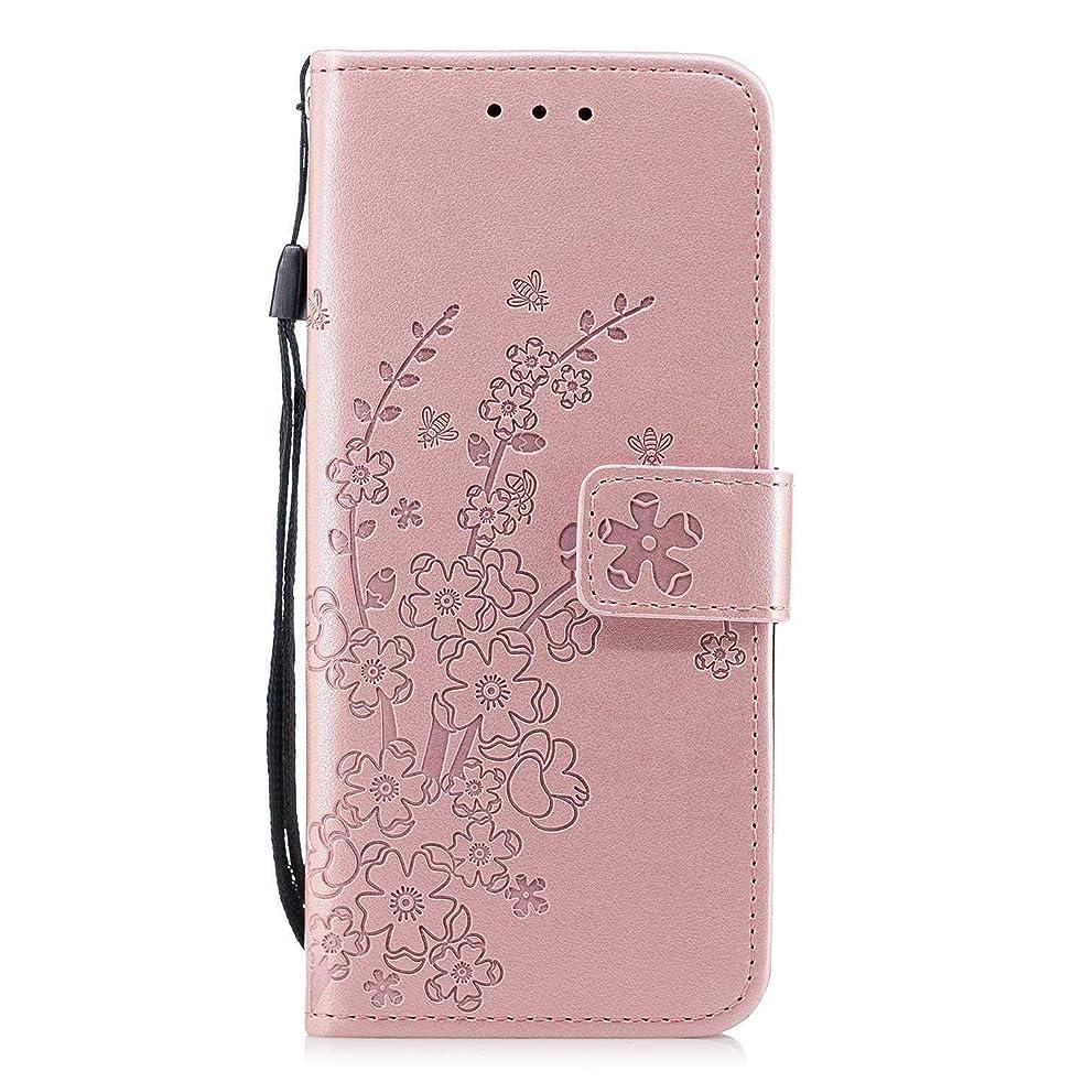 余韻遠洋のゲートZeebox 高級 Galaxy S9 手帳型 PU ケース, 絶妙 ファッション 薄型 簡約風 人気カバー 防塵 耐衝撃 マグネット開閉 折り スタンド機能 Galaxy S9 保護 カバー, ローズゴールド