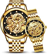Dragon and Phoenix Luxury Couple Watches Men and Women Gold Automatic Mechanical Watch Chic Dress for Her or His Set of 2