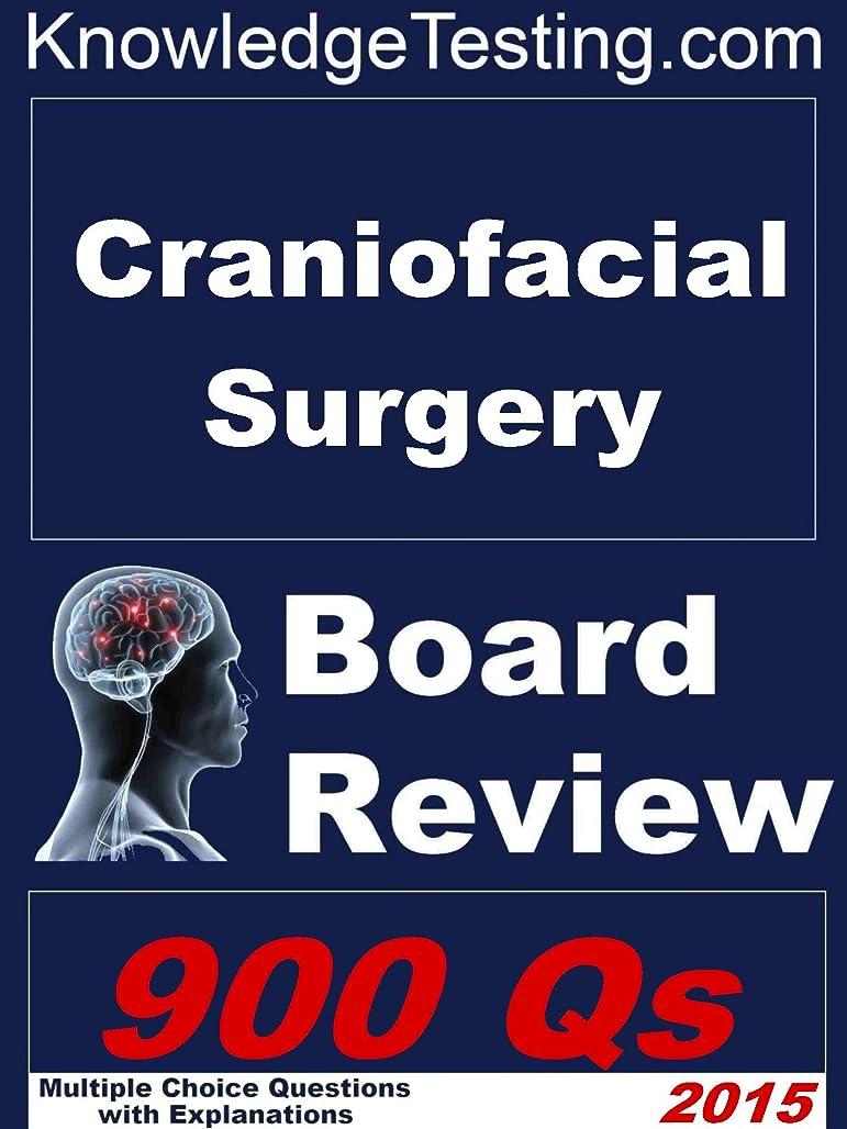 忌み嫌う欠伸クラウンCraniofacial Surgery Board Review (Board Review in Craniofacial Surgery Book 1) (English Edition)