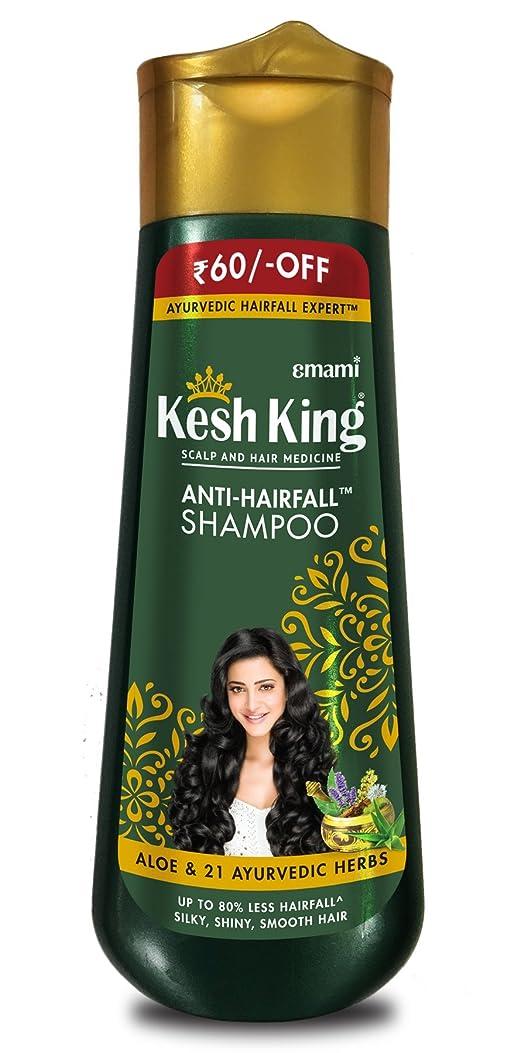 均等にイブニング賛辞Kesh King Scalp And Hair Medicine Anti Hairfall Shampoo, 340 ml