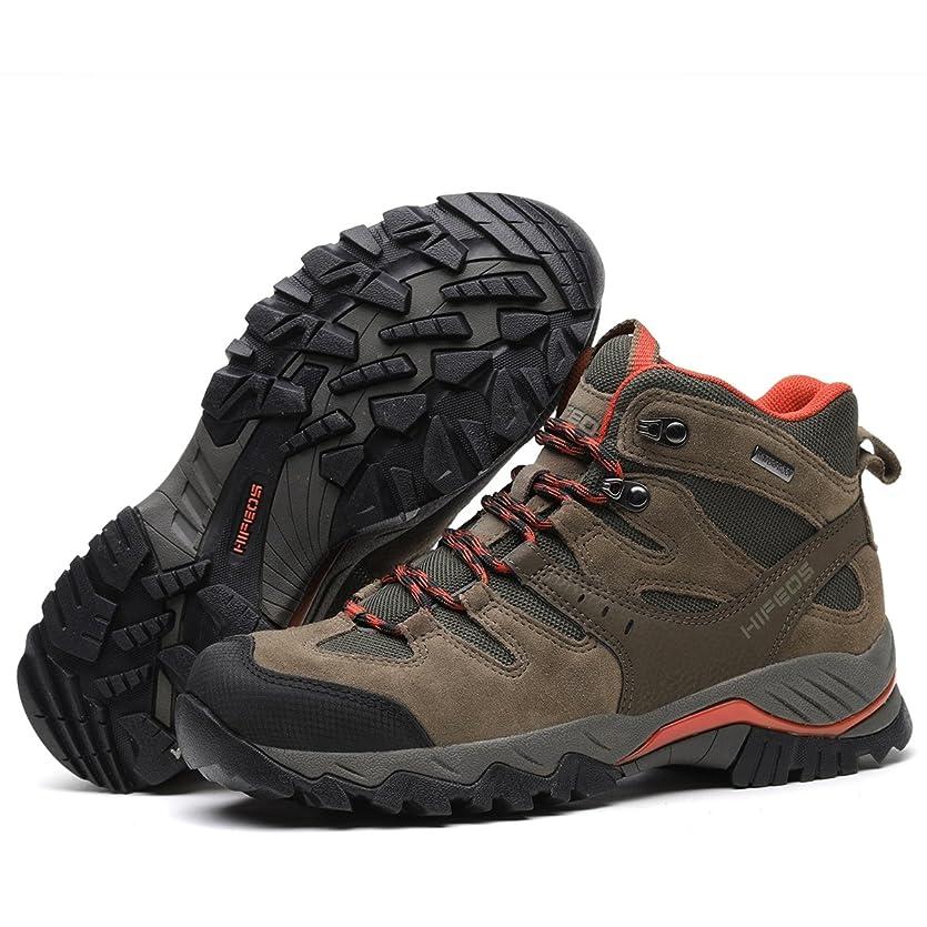 節約ラッドヤードキップリングかご[HIFEOS] トレッキングシューズ メンズ レディース 防水 ハイカット 28.0cmまで 幅広 大きいサイズ ダイヤル 防滑/登山靴/通気性/耐磨耗/衝撃吸収/軽量 アウトドア/ハイキング/山歩き/里歩き/登山道