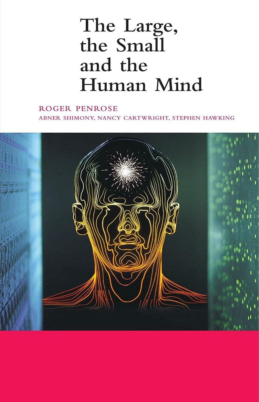 共和党繁栄する割り込みThe Large, the Small and the Human Mind (Canto)