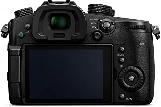 Pansonic DC-GH5A, 20.3MP, Mirrorless Camera, Body Only