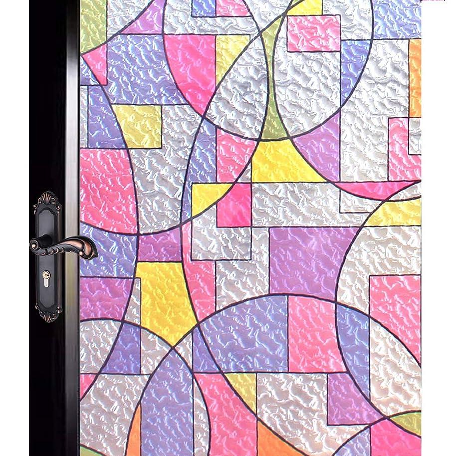 種をまくクレジット粒DUOFIRE 窓 めかくしシート 窓ガラス 目隠しシート 窓用フィルム 窓ガラスフィルム ステンドグラス シール はがせる 断熱 遮光 結露防止 紫外線UVカット 飛散防止 浴室 風呂 玄関目隠し 水で貼る 貼り直し可能 おしゃれ幾何円形 (0.9M X 2M) D95-Y08