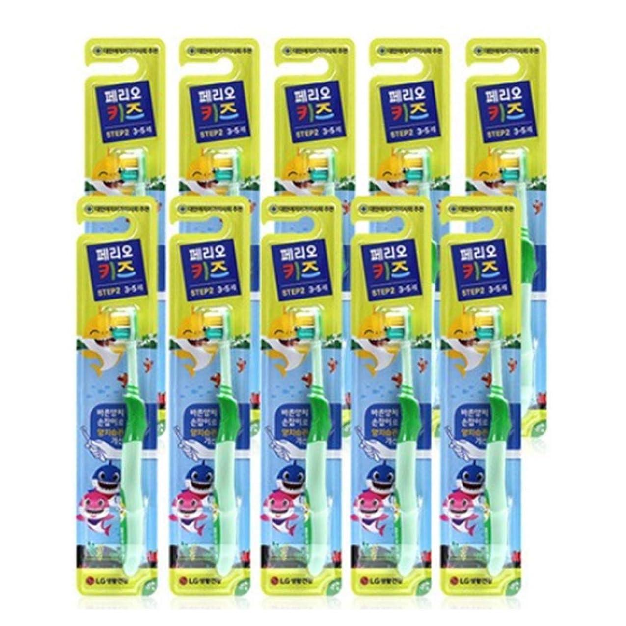 怠けた山岳蒸留する[LG HnB] Perio Kids Toothbrush Step 2 / ペリオ子供歯ブラシ2段階 1口x10個(海外直送品)