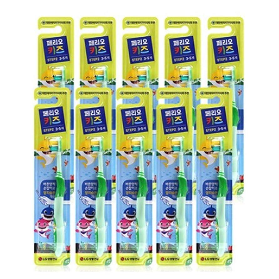 弾丸ふさわしい中世の[LG HnB] Perio Kids Toothbrush Step 2 / ペリオ子供歯ブラシ2段階 1口x10個(海外直送品)