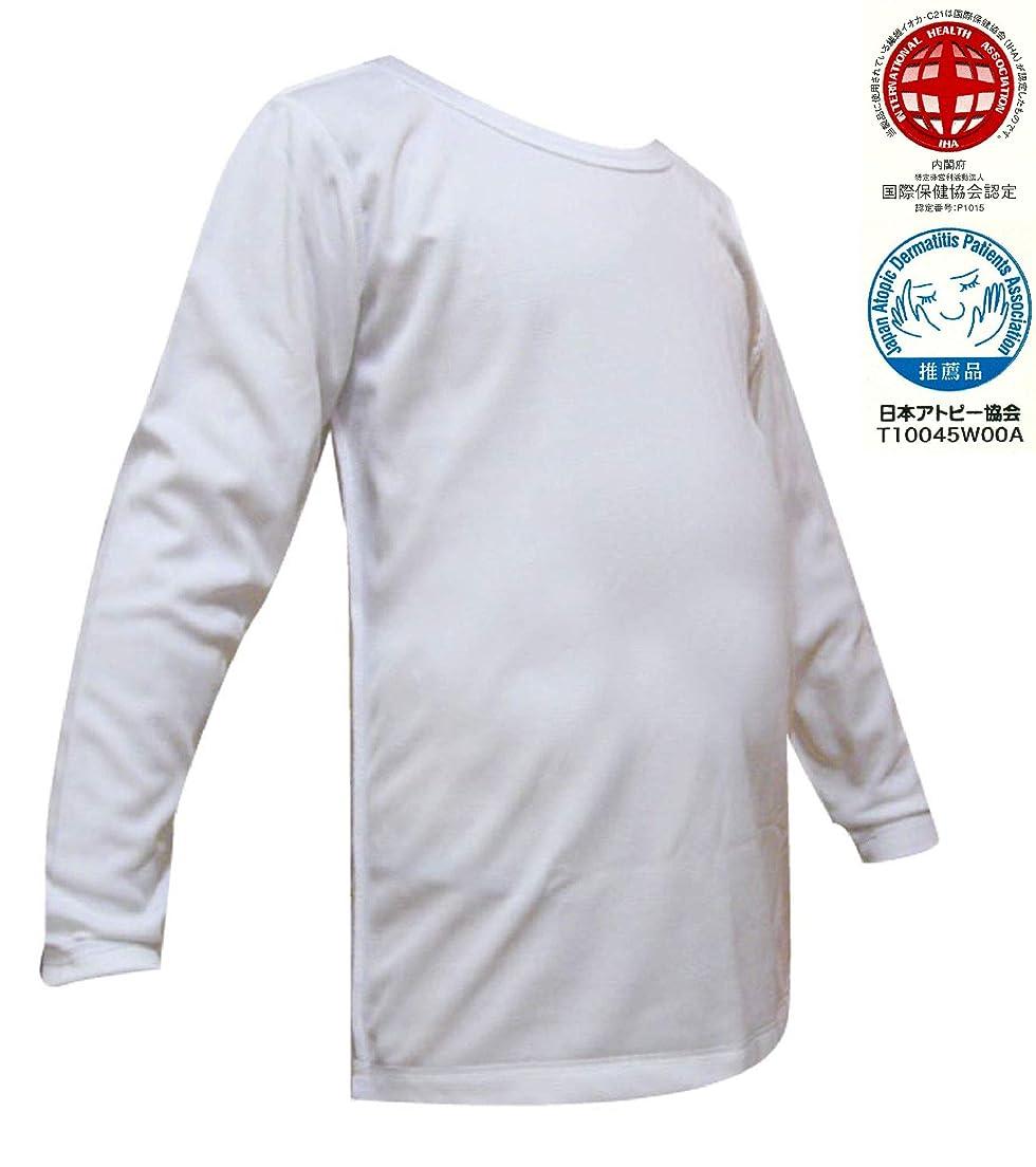 提供された付添人非常に怒っていますサプリフレ ジュニア アトピー用長袖シャツ 白 90cm