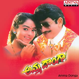Best amma donga songs Reviews