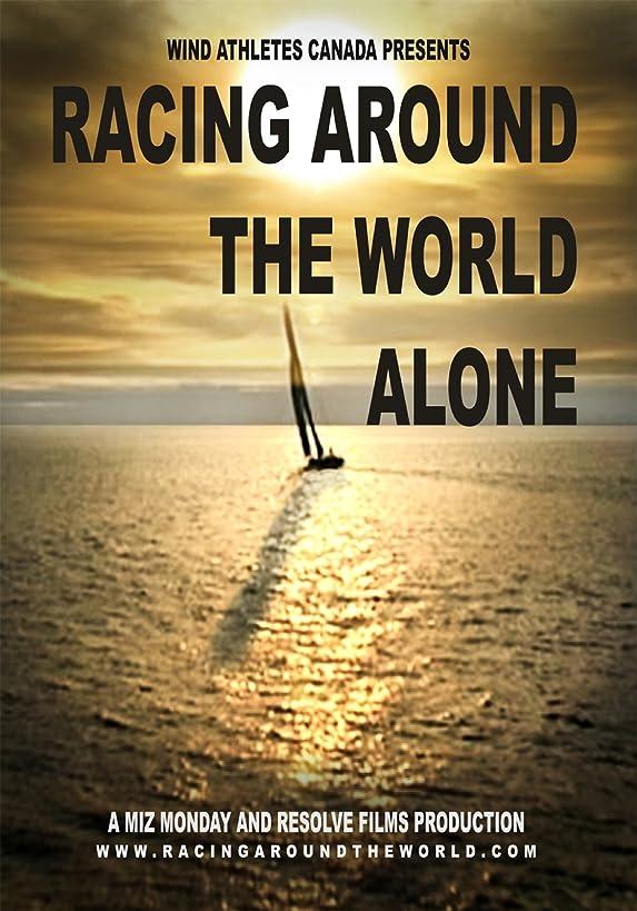 Racing Around the World Alone