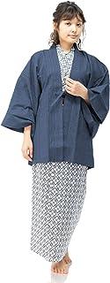 [キョウエツ] 浴衣セット 旅館浴衣 4点セット(羽織、旅館浴衣、帯、共紐) レディース
