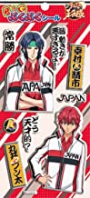New Prince of Tennis Animation Seal Yukimura Marui (Japan Imports)