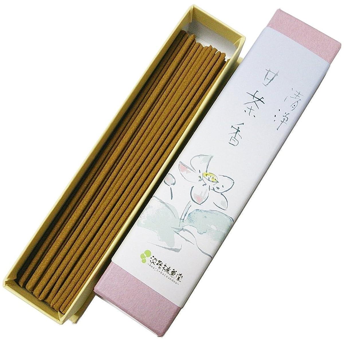 戦争技術者防水淡路梅薫堂の浄化お香 清浄甘茶香 18g #31 ×200 japanese incense sticks