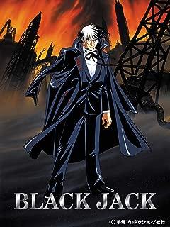 ブラック・ジャック 劇場版