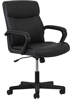 Essentials Leather Executive Office/Computer Chair - Ergonomic Swivel Chair, Black