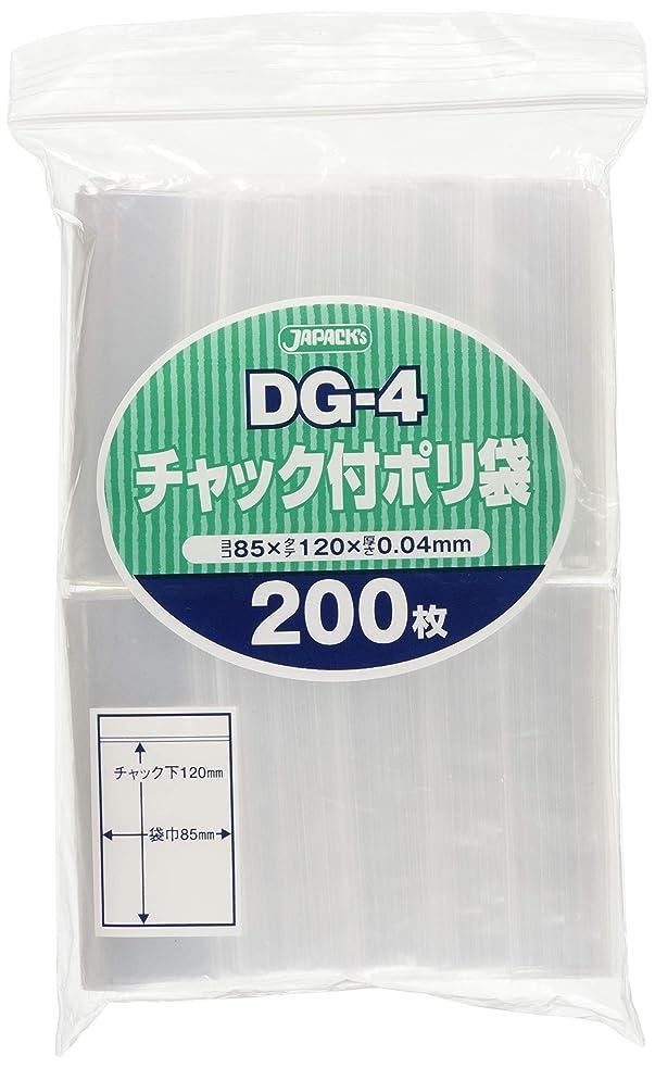 アルネ故障中器具ジャパックス チャック付きポリ袋 85×120×0.04mm 200枚入 DG-4