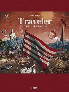 ピアノ・ソロ&弾き語り Official髭男dism / Traveler(オフィシャル・スコア) (ピアノ・ソロ&弾き語り)
