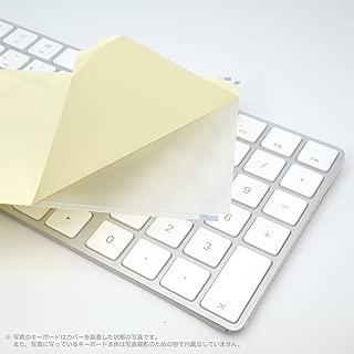 フルフラットキーボードカバー (Apple Magic Keyboard (テンキー付き), 極薄ポリウレタンエラストマー) PTKP170