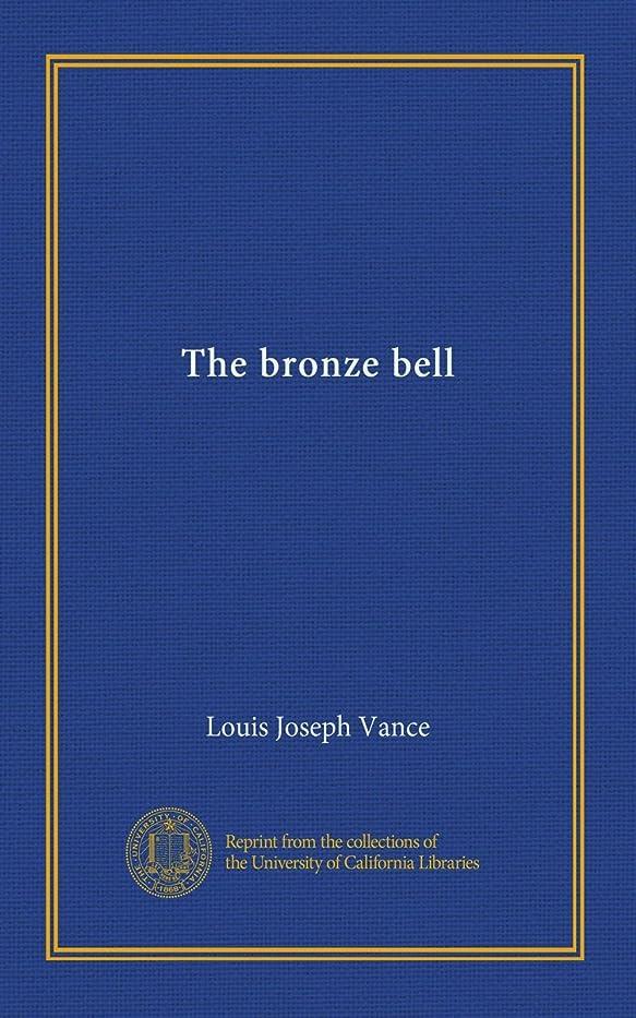カロリー研究トレーニングThe bronze bell