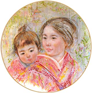 Edna Hibel, Royal Doulton Hibel Sayuri and Child Limited Edition Plate w/box by Edna Hibel, Original Box and Certificate of Authenticity Included, Valued at $499