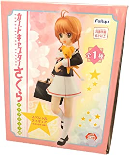 furyu Card Captor Sakura C.C. ED SP Figure Figurine 21cm