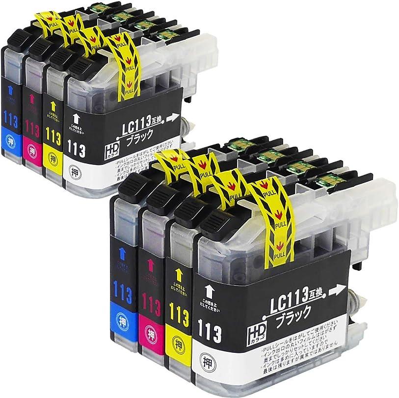 アパートマーカー残る【8本セット】 ブラザー 用 LC113 互換インク 【4色×2セット】 ISO14001/ISO9001認証工場生産商品 残量表示対応ICチップ 1年保証 インクのチップスオリジナル 対応機種: DCP-J4210N / DCP-J4215N / MFC-J4510N / MFC-J4910CDW / MFC-J6570CDW / MFC-J6573CDW / MFC-J6970CDW / MFC-J6973CDW